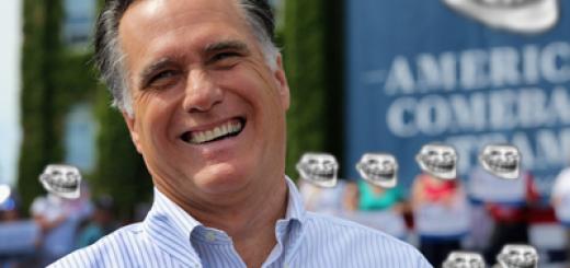 Mitt Romney Troll Face