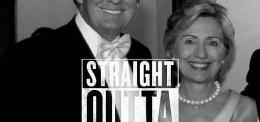 Hillary Clinton Donald Trump Meme